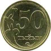 50 tyiyn – revers