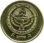1 tyiyn – avers