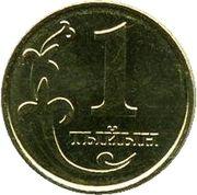 1 tyiyn – revers