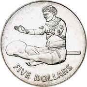 5 dollars (Indépendance) – revers