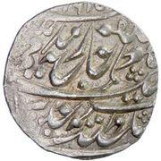 1  Rupee (Kishangarh (Hammered Coinage)) – avers