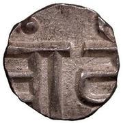 ⅛ Rupee (Kishangarh) – avers