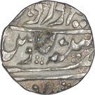 1/2 Rupee (Kishangarh (Hammered Coinage - Regal Style)) – avers
