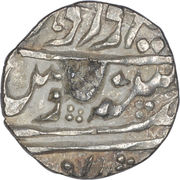 1/2 Rupee (Kishangarh (Hammered Coinage - Regal Style)) – avers