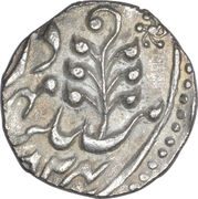 1/2 Rupee (Kishangarh (Hammered Coinage - Regal Style)) – revers