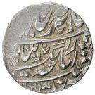 1  Rupee (Kishangarh (Hammered Coinage)) – revers