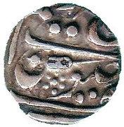 1/4 Rupee  (Kishangarh (Hammered Coinage)) – avers