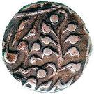 1/4 Rupee  (Kishangarh (Hammered Coinage)) – revers