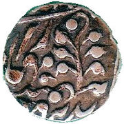 1/4 Rupee  (Kishangarh (Hammered Coinage)) – revers