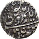 1/2 Rupee (Kishangarh (Hammered Coinage -Regal Style)) – avers