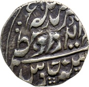 1/2 Rupee (Kishangarh (Hammered Coinage -Regal Style)) – avers