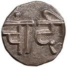 ½ Rupee (Kishangarh (Anonymous Hammered Coinage - First Series)) – avers
