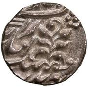 ½ Rupee (Kishangarh (Anonymous Hammered Coinage - First Series)) – revers