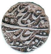 1/2 Rupee  (Kishangarh (Hammered Coinage)) – avers