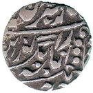1/2 Rupee  (Kishangarh (Hammered Coinage)) – revers