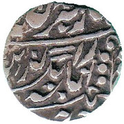 1/2 Rupee  (Kishangarh (Hammered Coinage)) – revers