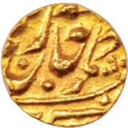 1 Mohur (Kishangarh (Hammered Coinage)) – avers