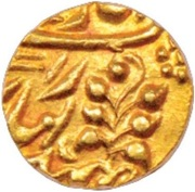 1 Mohur (Kishangarh (Hammered Coinage)) – revers