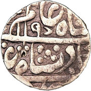 1 Rupee  ( Shah Alam II (Hammered Coinage  - Mughal Style)) – avers