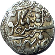 1 Rupee ( Victoria Inglistan / Prithvi Singh  (Hammered Coinage - Regal Style)) – revers