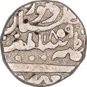 1 Rupee ( Victoria luglistan / Prithvi Singh  (Hammered Coinage - Regal Style)) – avers