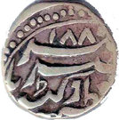 1 Rupee ( Sardul Singh / Bahadur  (Hammered Coinage - Regal Style)) – avers
