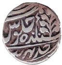 1 Rupee ( Sardul Singh / Bahadur  (Hammered Coinage - Regal Style)) – revers