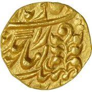 1 Mohur (Kishangarh (Hammered Coinage)) – revers