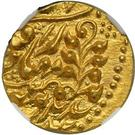 1 Mohur ( Empress VIctoria / Madan Singh  (Hammered Coinage - Regal Style)) – revers