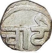 1 Rupee (Kishangarh) – avers