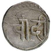 Rupee (Kishangarh) – avers