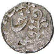 Rupee (Kishangarh) – revers