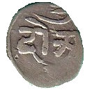2 Annas (Kishangarh (Anonymous Hammered Coinage - Second Series)) – avers