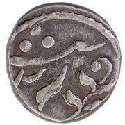 4 Annas (Kishangarh (Anonymous Hammered Coinage - Second Series)) – revers