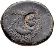 Bronze Æ21 (Klazomenai) – revers