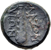 Bronze Æ17 (Klazomenai) – revers