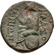 Bronze Æ20 (Klazomenai) – revers