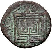 Bronze Æ24 – revers