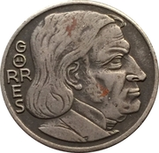50 pfennig - Coblenz (Görres) – revers