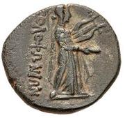 Bronze AE 20 – avers