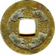 1 mun Ho-Jo 1757-1806 – avers