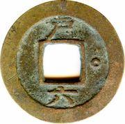 1 mun Ho-Jo 1757-1806 – revers