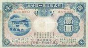 1 Yen – avers