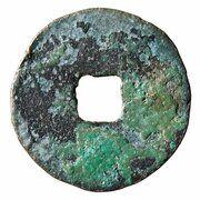 1 Mun - Hae Dong Tong Bo (Seal script) – revers