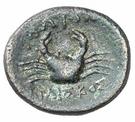 Bronze Æ - Philiskos (Kos) – revers