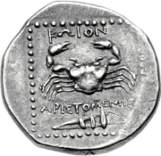 Tetradrachm - Aristomenes (Kos) – revers