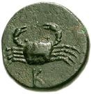 Bronze Æ12 (Kos) – revers