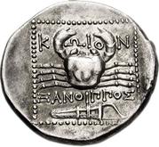 Tetradrachm - Xanthippos (Kos) – revers