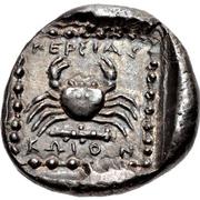 Tetradrachm - Persias (Kos) – revers