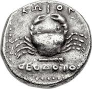 Tetradrachm - Theodotos (Kos) – revers